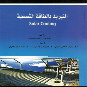 Titlepage Arabic Edition